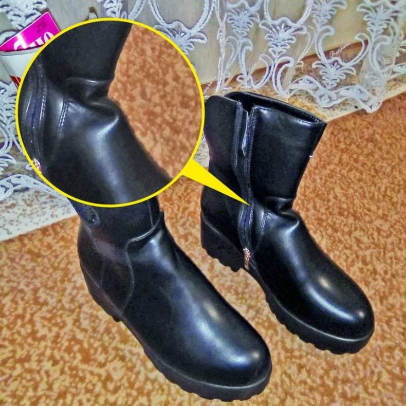 Урт түрийтэй гутал