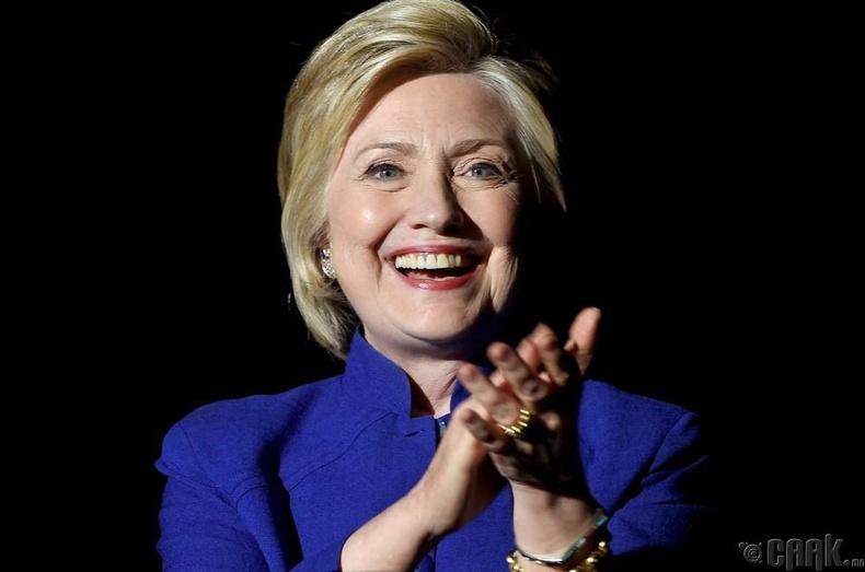 Дахин нэг удаа Хилари Клинтон