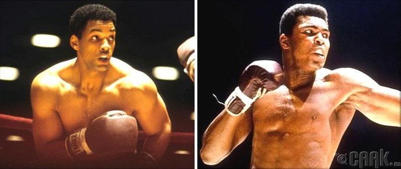 Уилл Смит боксчин Мухаммед Алигийн дүрд