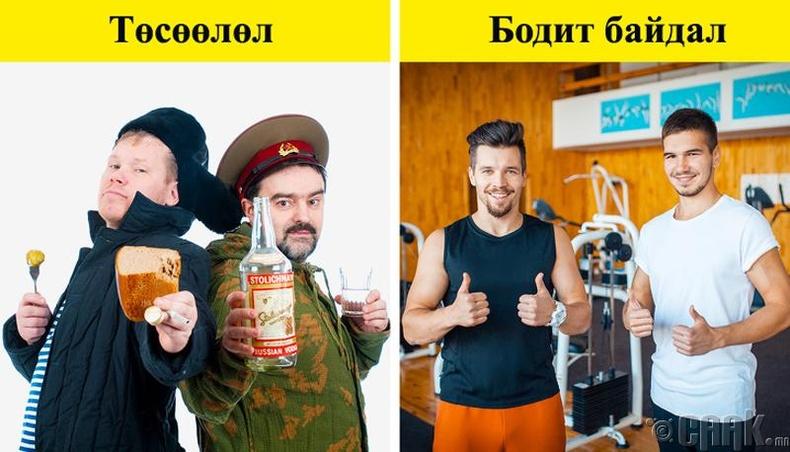Оросууд архи их уудаг