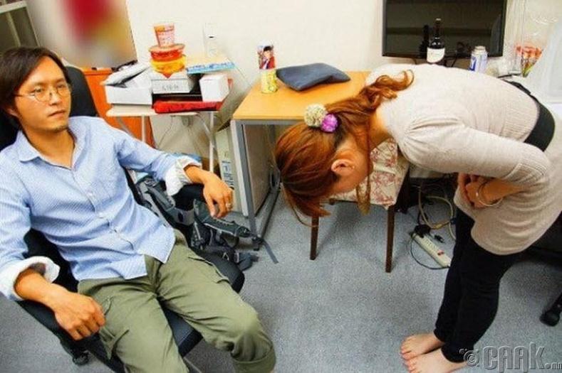 Японы бусдын өмнөөс уучлалт гуйх үйлчилгээ