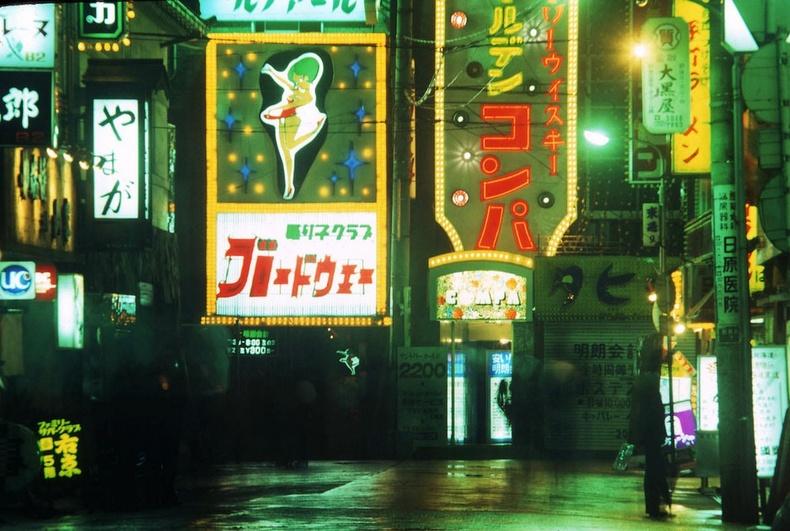 Кабуки-чо буюу Токио хотын улаан дэнлүүний гудамж - 1977 он