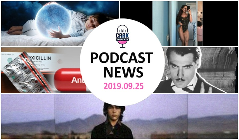 Podcast News - Танин мэдэхүй (2019.09.25)
