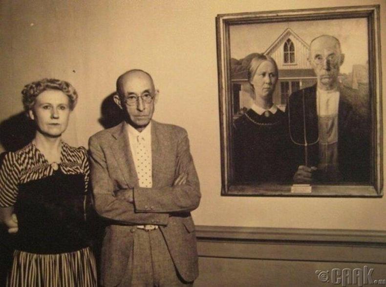 """""""Америк Готик""""-1930 оны АНУ-ын зураач Грант Вудын алдарт зураг"""