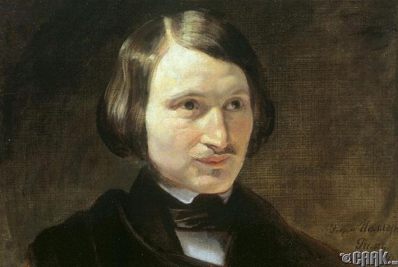 Николай Васильевич Гоголь (Nikolai Vasilyevich Gogol)