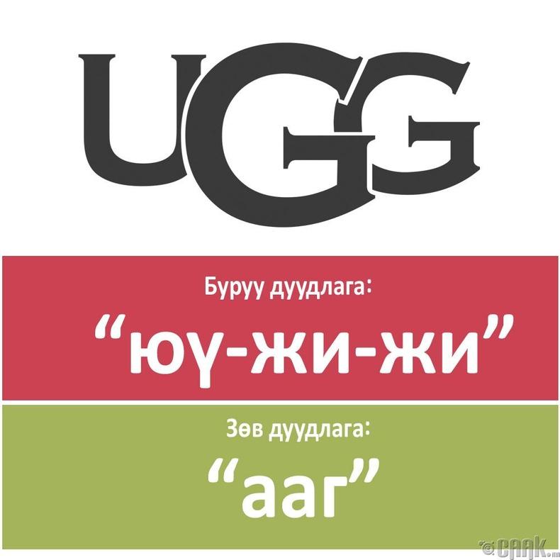 """Ugg"""