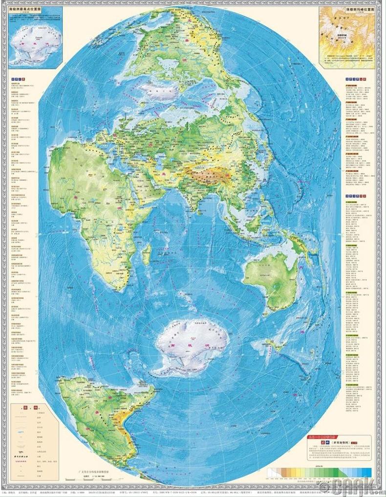 Хятадуудын бүтээж байсан босоо дэлхийн зураг