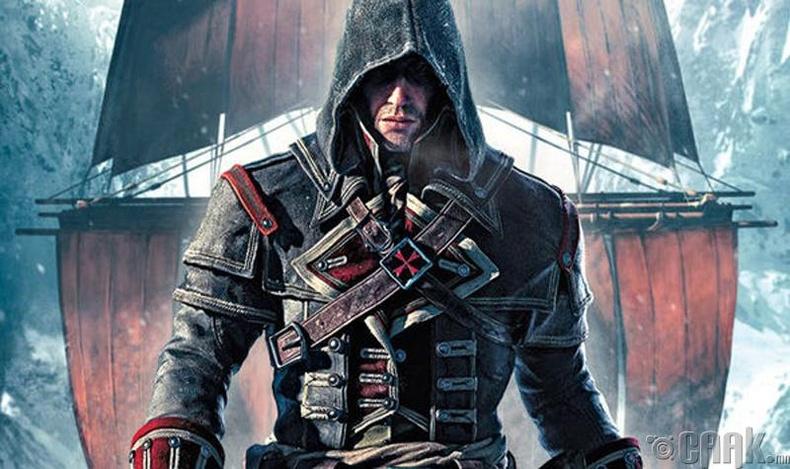 Алуурчин (Assassin)