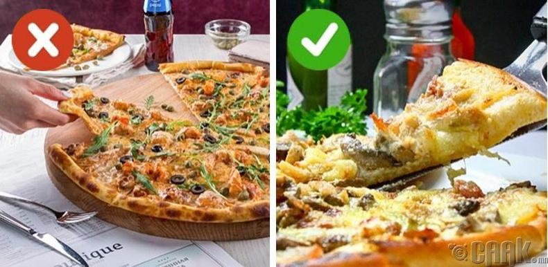 Пиццанд хэт их зүйл холих