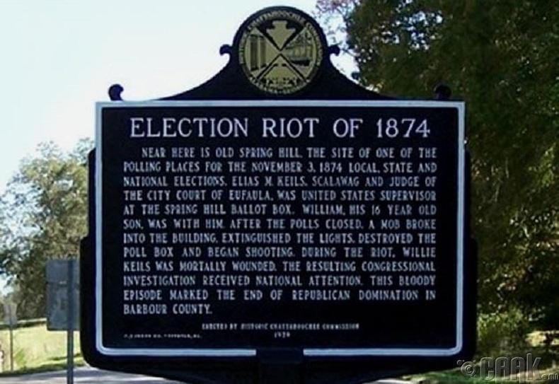 1874 оны сонгуулийн бослого