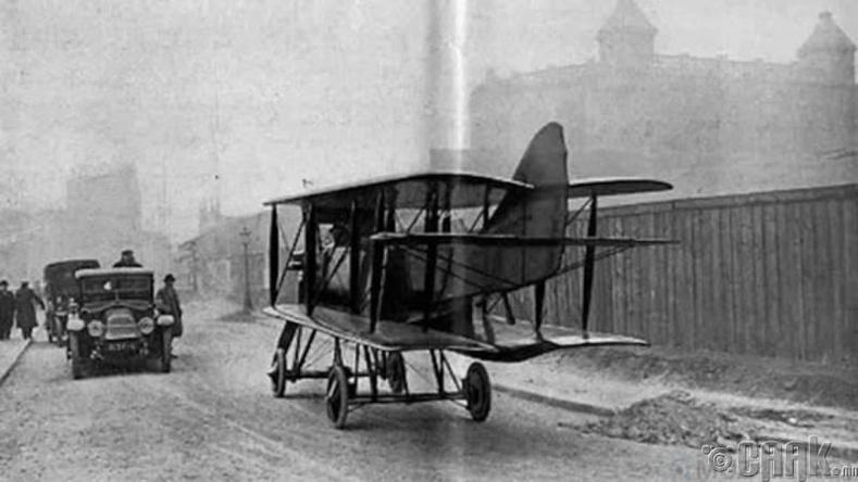 Тампьегийн авиа-машин (1921)