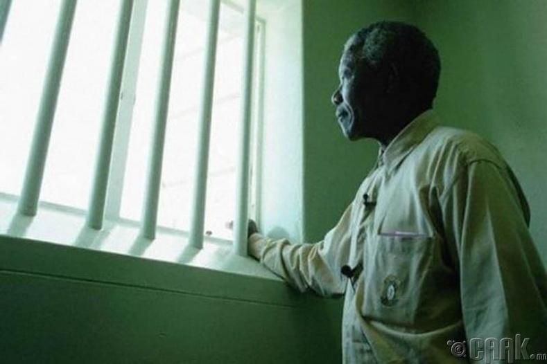 Нелсан Мандела (Nelson Mandela)