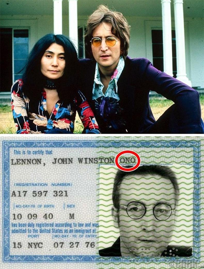 Жон Леннон (John Lennon) ,  Яоко Оно (Yoko Ono) - той гэрлэснийхээ дараа шинэ нэртэй болсон байна