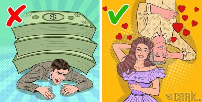 Мөнгө бүх зүйл биш