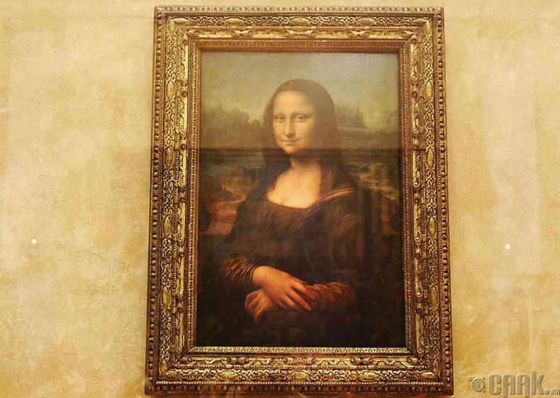 Парисийн Луврын музей