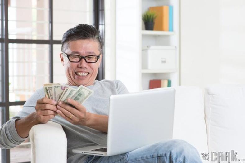 Мөнгөтэй муухай харьцаж, хаяж болохгүй