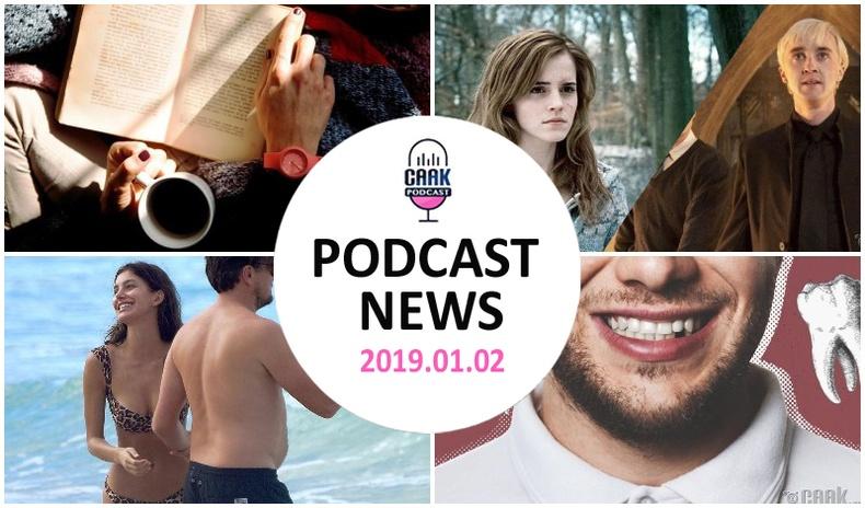 Podcast news - Танин мэдэхүй (2019.01.03)