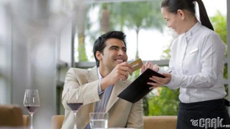 Ресторанд төлбөр хийх дүрэм