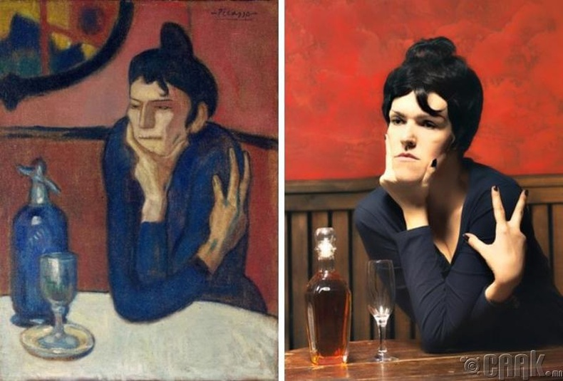 """Пабло Пикассо (Pablo Picasso) """"Гунигтай хайр"""""""