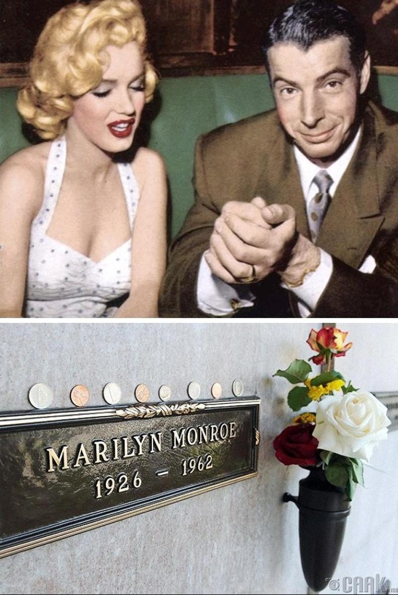 Mерилин Монро (Merilin Monro)-ийн  хоёр дахь нөхөр түүнийг болсны дараа ч үнэнч хэвээр үлджээ