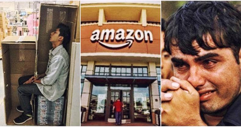 """""""Amazon"""" сайтын ажилтнуудын дагах ёстой хатуу дүрмүүд"""