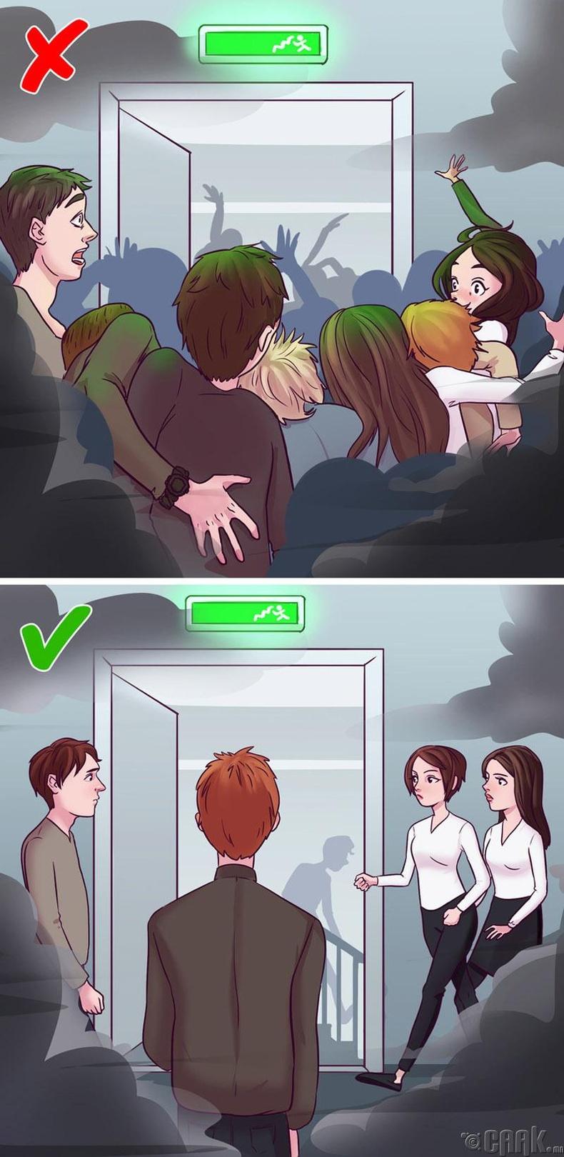 Танд хамгийн ойр аюулгүй гарцыг сонго