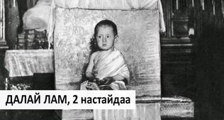 Алдартнуудын хүүхэд насны ховор зургууд (25 фото)