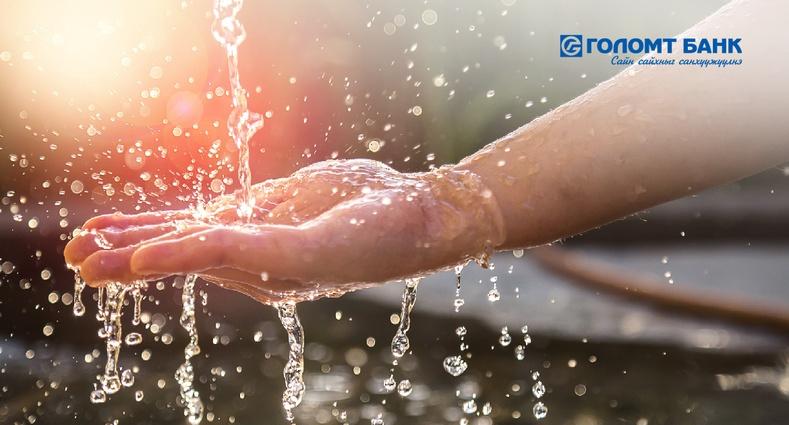 """Ус гүн цэвэршүүлэх анхны үйлдвэрийн бүтээн байгуулалтад зориулан Голомт банк """"Ногоон баталгаа"""" гаргалаа"""