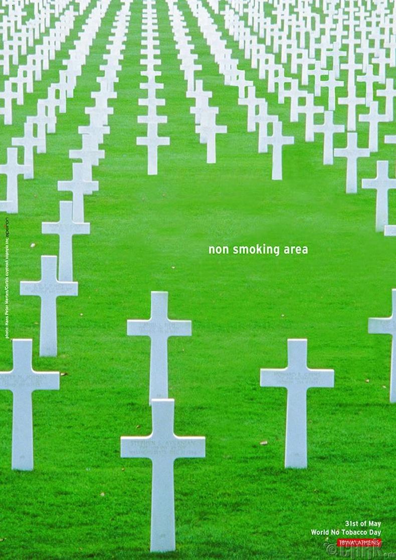 """""""Тамхигүй орчин"""""""