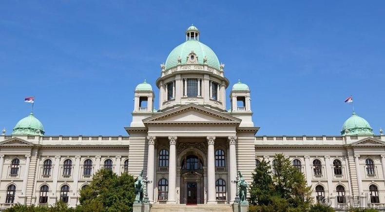 Бүгд найрамдах Серби улсын Үндэсний Ассамблэйн байр