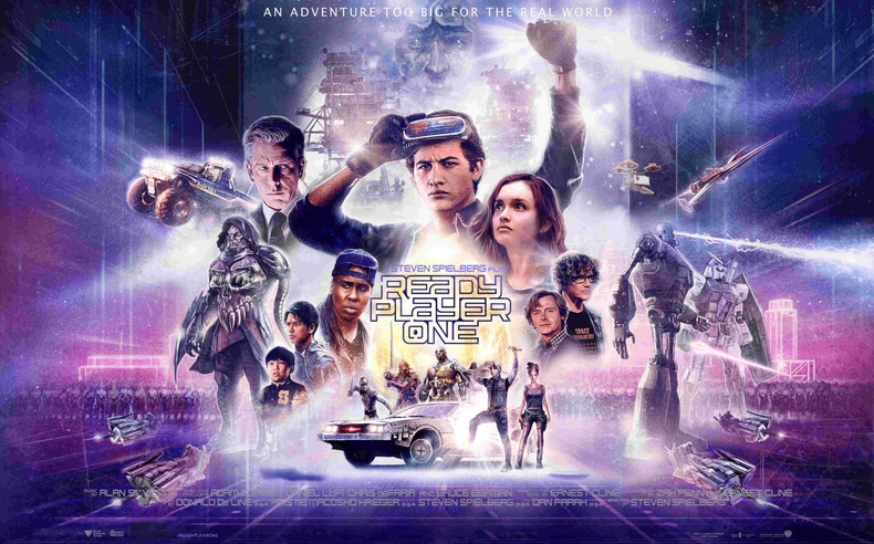 """Ready Player One"" - IMDb оноо: 7.5"