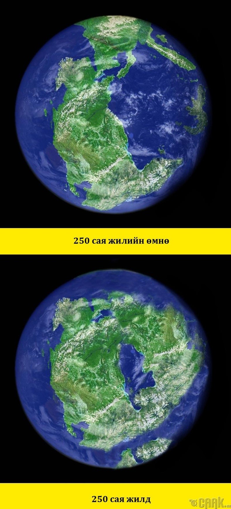 250 сая жилд тивүүд дахин нэгдэнэ