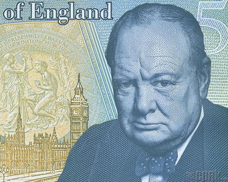 Таван фунтын дэвсгэрт дээр Уинстен Черчилль яагаад ууртай гарав