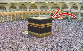 """Мусульманчууд хэдэн саяараа очиж мөргөдөг """"хар хайрцаг"""" дотор яг юу байдаг вэ?"""