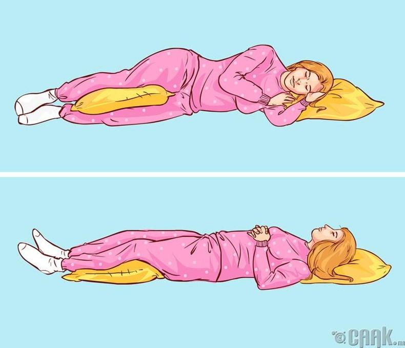 Өвдгөн доороо дэр хийж унт