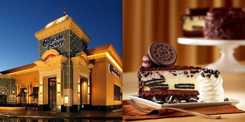 Бялууны орон