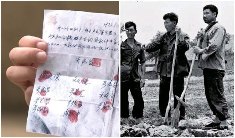 Тосгоны тариачдын нууц гэрээ Хятадын өнөөгийн хүчирхэг зах зээлийг бий болгосон түүх