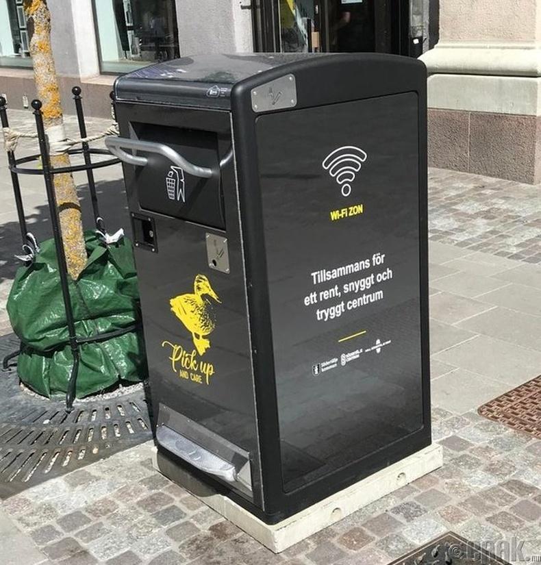 Wi-Fi цацдаг хогийн сав. Ингэснээр хүмүүст хогоо хогийн саванд хаях сэдлийг төрүүлдэг байна - Швед