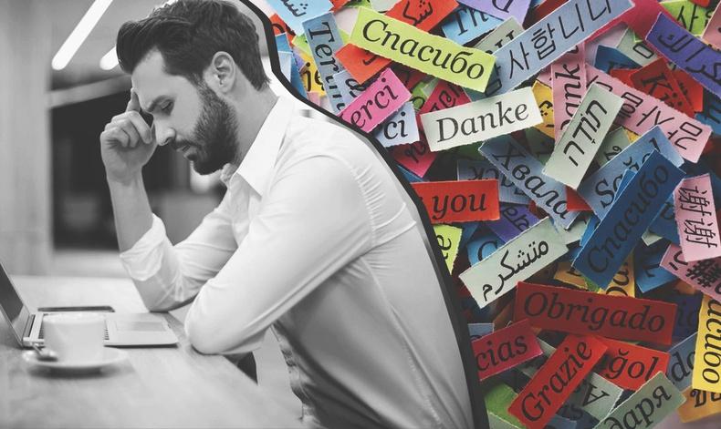 Сурахад хамгийн хэцүү 6 хэл