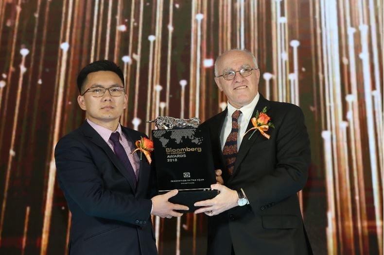 """SocialPay-Дижитал хэтэвч """"Bloomberg awards 2018""""-ын """"Шилдэг инновац"""" шагнал хүртлээ"""