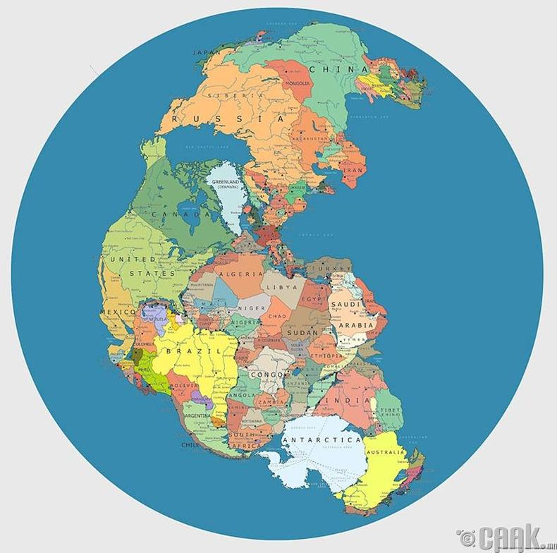 Хэрвээ 200-300 сая жилийн өмнө улс орнууд оршин тогтнож байсан бол ингэж харагдах байжээ