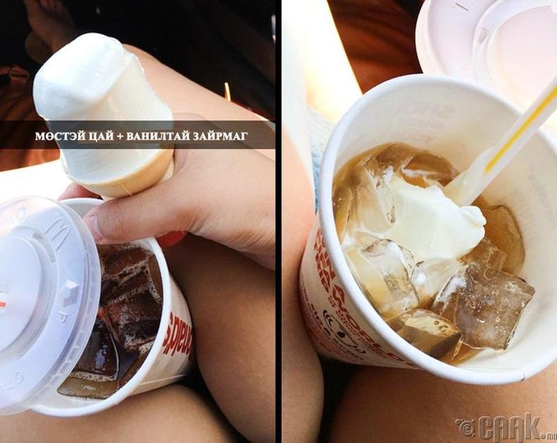 Мөстэй цай+ванильтай зайрмаг=гайхамшиг