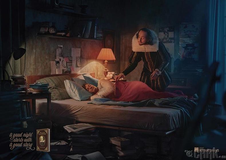 """""""Kinokuniya"""" номын дэлгүүр: Шөнийн үлгэр"""