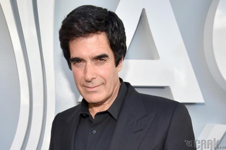 Илбэчин Дэвид Коперфилд (David Copperfield) - 875 сая ам.доллар