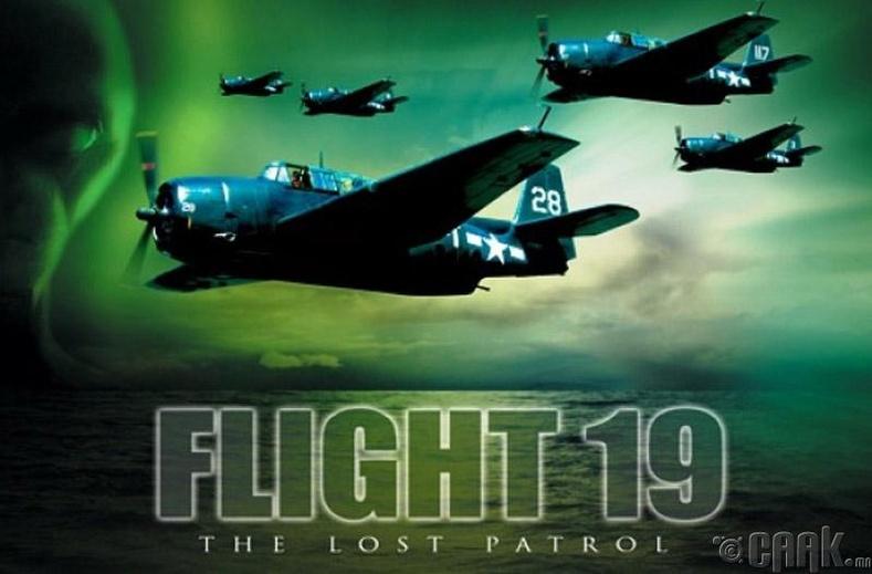 """""""Flight 19"""""""