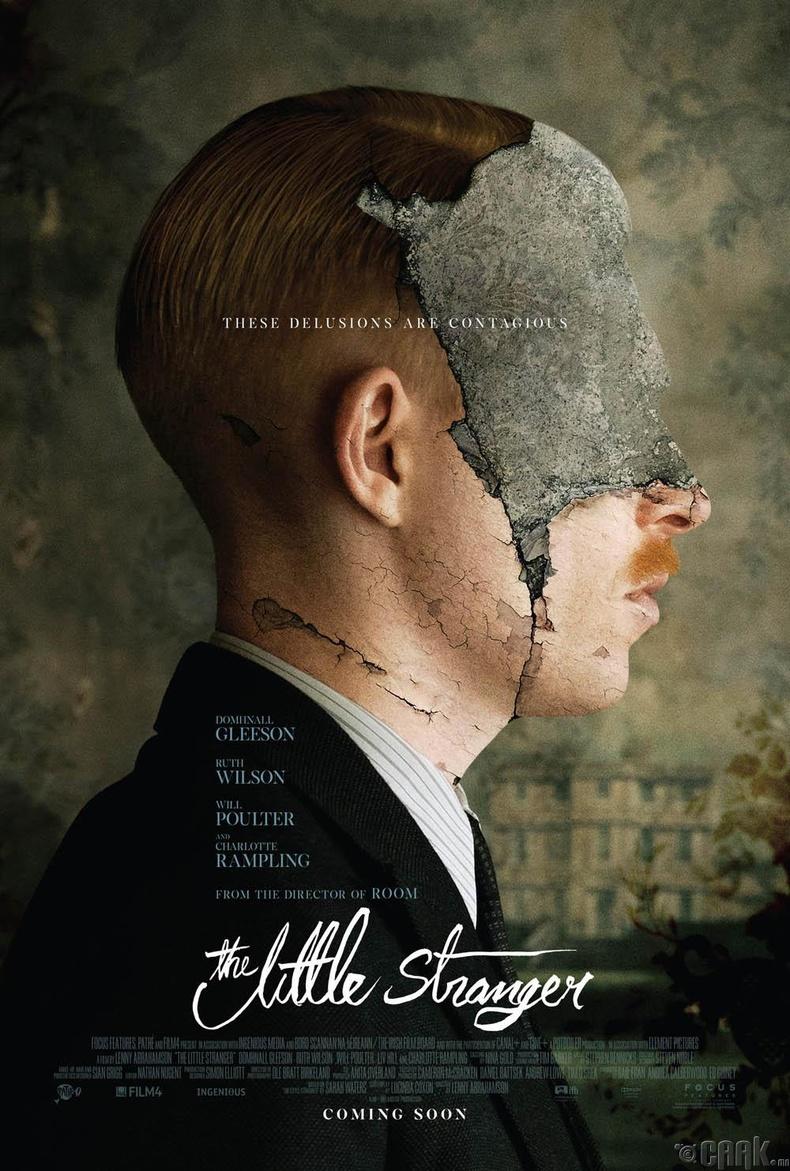 """The Little Stranger"" - Найруулагч Ленни Авраамсоны (Lenny Abrahamson) бүтээл"