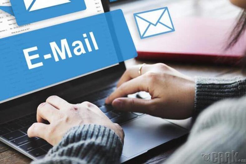 И-мэйл бичиж байгаа байдал