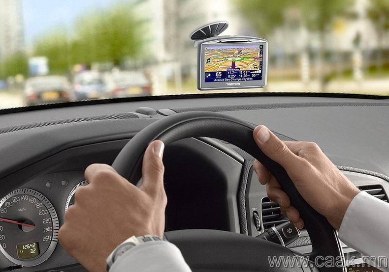 Зам заагч GPS-тэйгээ ярих, хэрвээ сэтгэл санаа тавгүй муу байвал түүн рүү ширүүн үг хэлэх эсвэл түүнийг доромжлох.