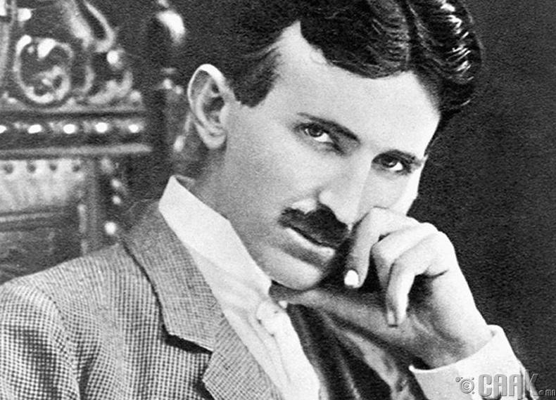 Никола Тесла /1856-1943/