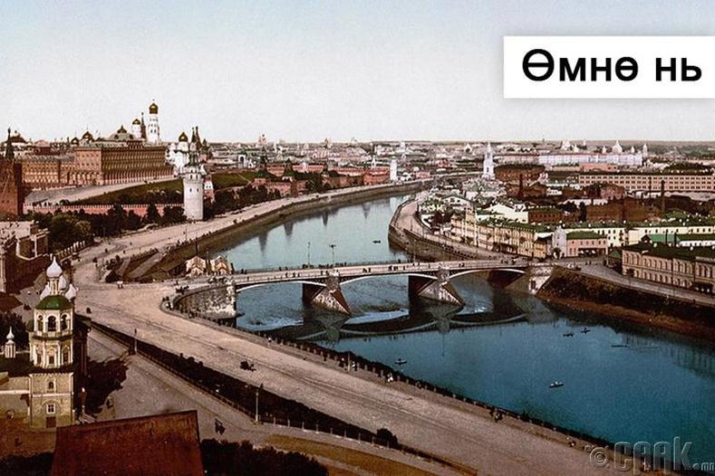 Москва хот - 1889 он
